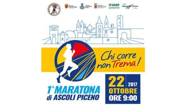 Chi corre non trema', arriva la prima Maratona di Ascoli