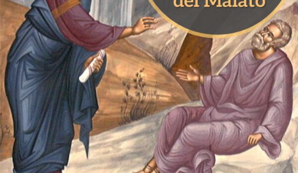 Giornata del Malato: domenica la Messa in streaming