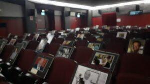 cinema Piceno